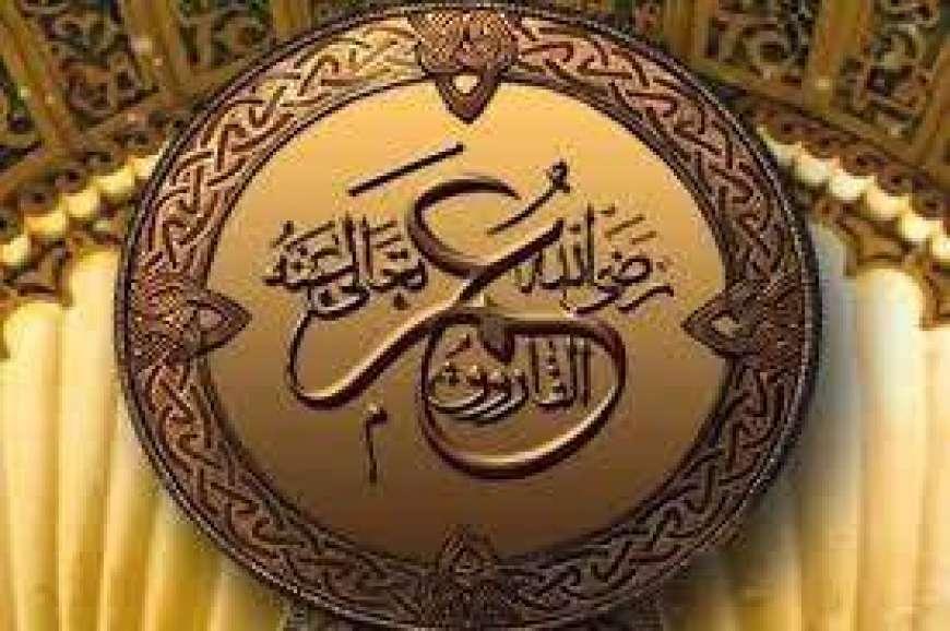 Ameer ul Momneen Syedna  Umr Farooq R.A