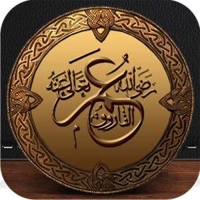 Qabool e Islam Se Pehlay