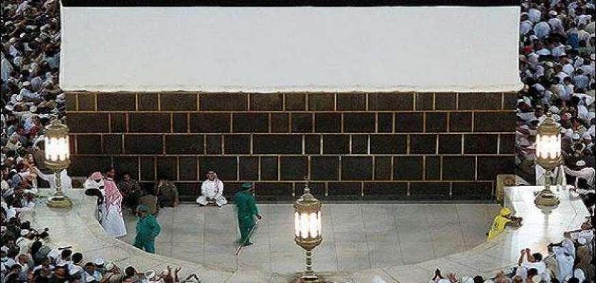 Hijar Ismail AS Aur Un Ki Qabar