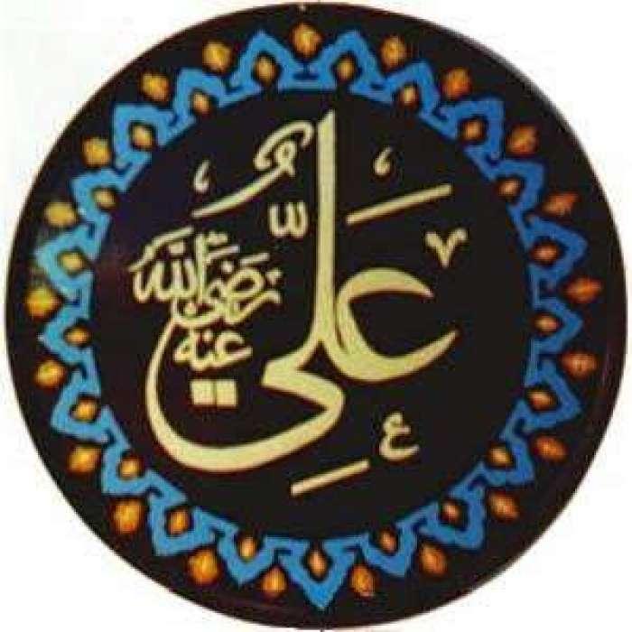 Hazrat Ali RA Ki Danish