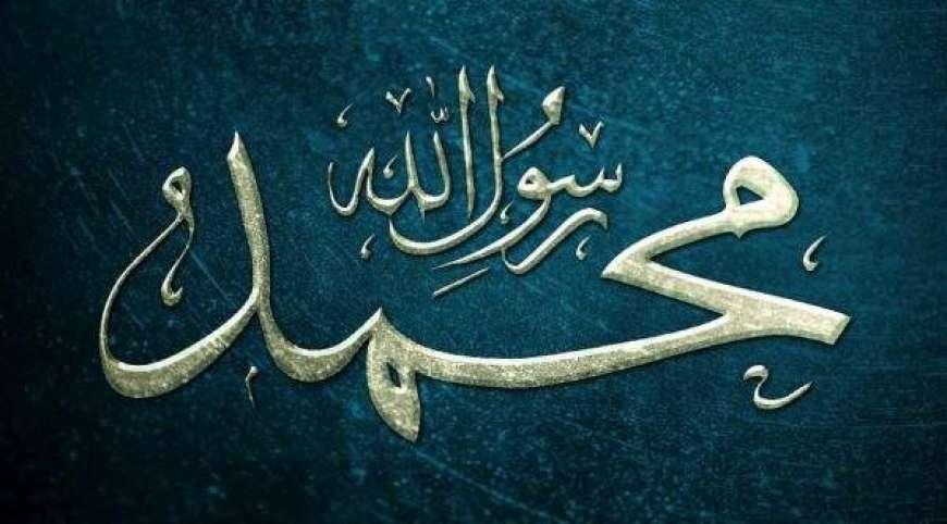 Janisar Rasool Allah SAWW
