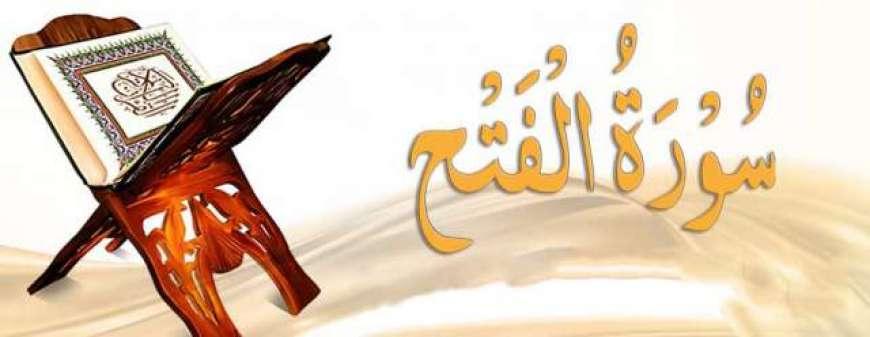 Soorat Fatah Nazil Honay Par