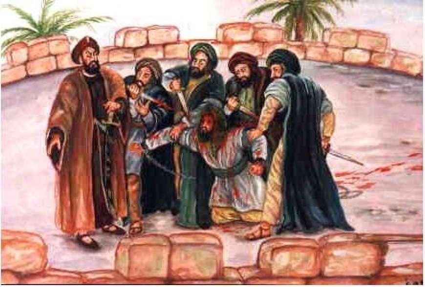 Ar-raheeq al-makhtoom ...... Abu Talib ko Quraish ki dhamki