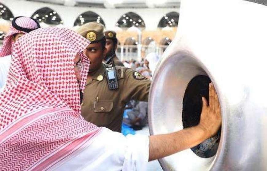 Ar-raheeq al-makhtoom ...... Weladat ba-saadat awr hayat e tayyaba kay chalis saal