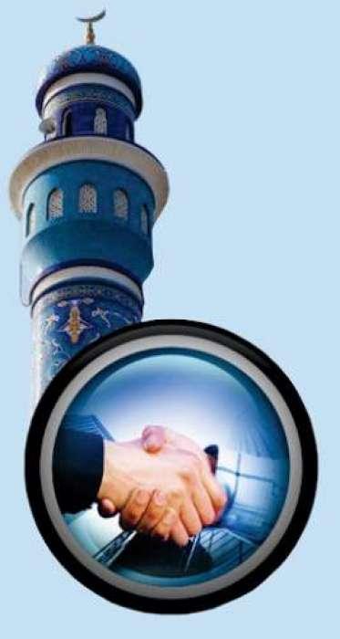 Islam Main Salam Ki Ahmiat Fazeelat Aur Ahkam