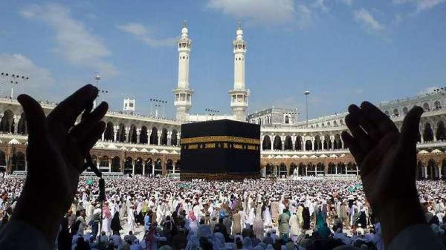 Hajj Jamia Ibadat