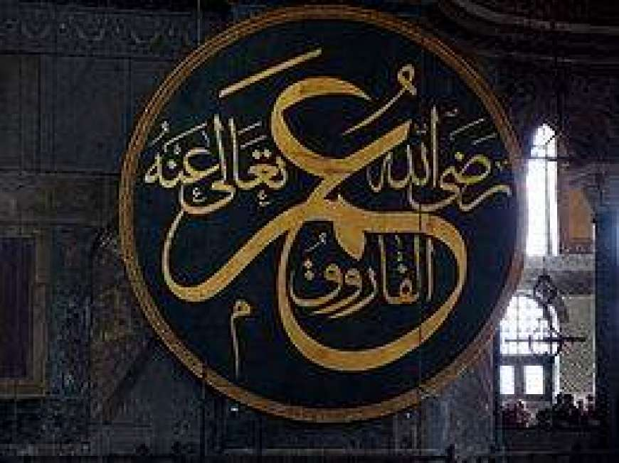 Hazrat Umer RA Ki Hikmat Bhari Baat Sun Kar