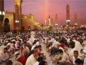 wazaif ramadan kareem