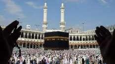 ramadaan ul mubarak mein omra karne ki fazeelat