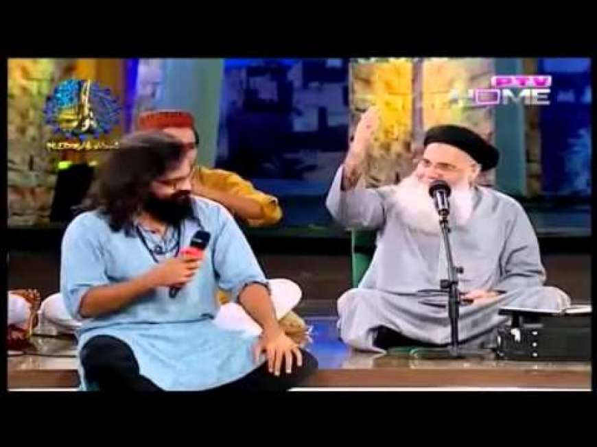 tere ishaq main jo bhi doob gia by professor Abdul Rauf Rufi