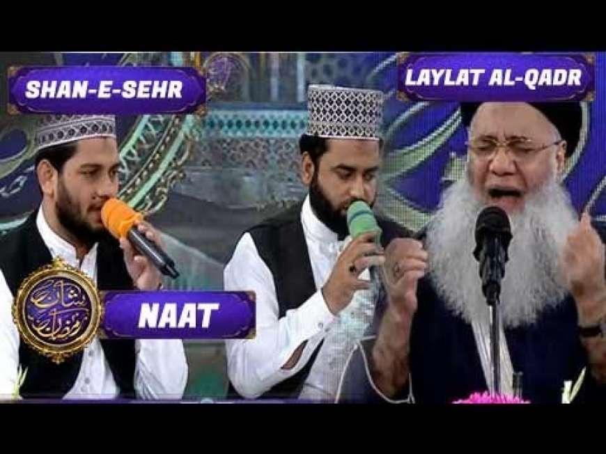 Hazat abu talib ka kaalam nabi akram ki shan mai Naat By Abdul Rauf Rufi