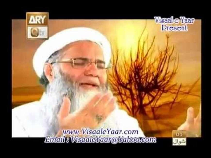 Teri Shan Jalla Jala Lahoo Prof. Abdul Rauf Rufi