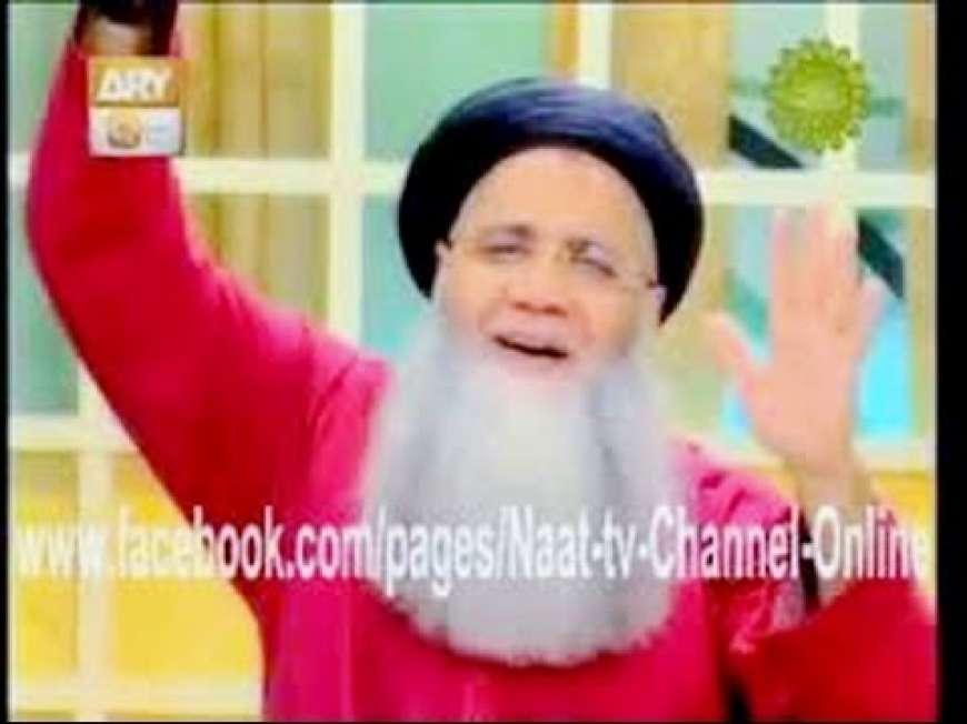 Allah karam ABDUL RAUF ROOFI
