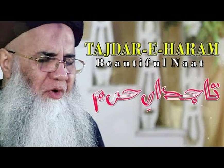 Tajdary e Haram Ho Nigahy Kram Abdul Rauf Roofi New Naat