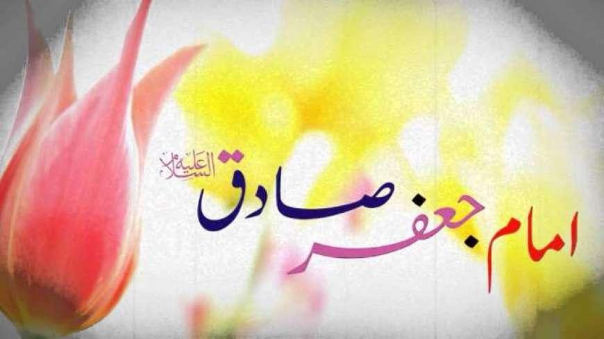 Mujaddad aeen mustafa hazarat imam Jaffer Sadiq