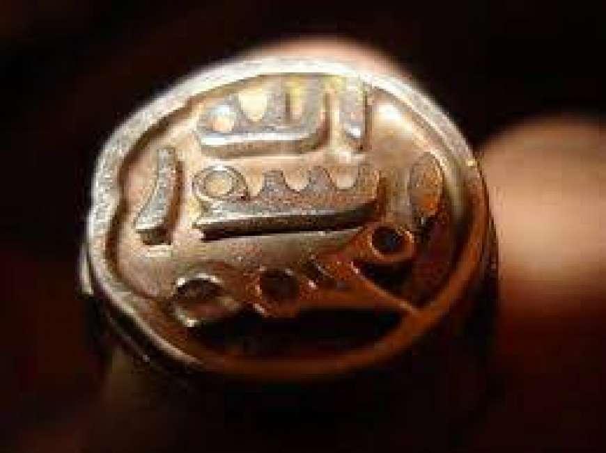 moujza rasool allah sallallahu alaihi wasallam