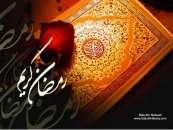 Maah e Ramzan Quran Or Sahib e Quran SAW