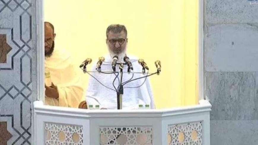 Khutba e Hajj Main Ummat e Muslima KO Ittehad Ki Talqeen