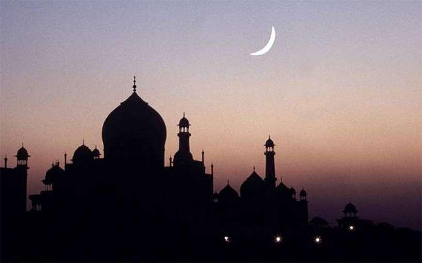 Islam Aman Ka Paigham