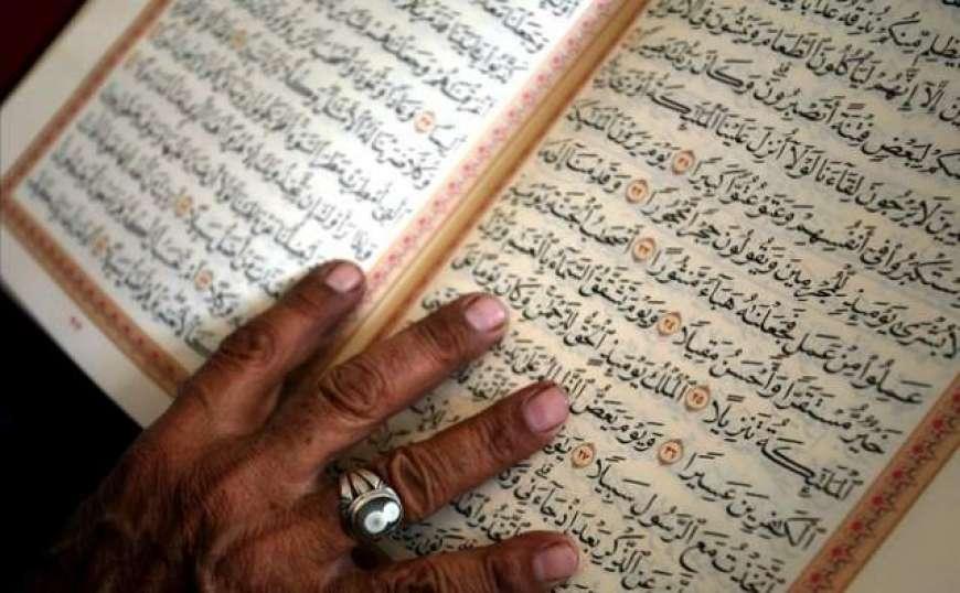 Islam Puraman Or Salamti Wala Deen