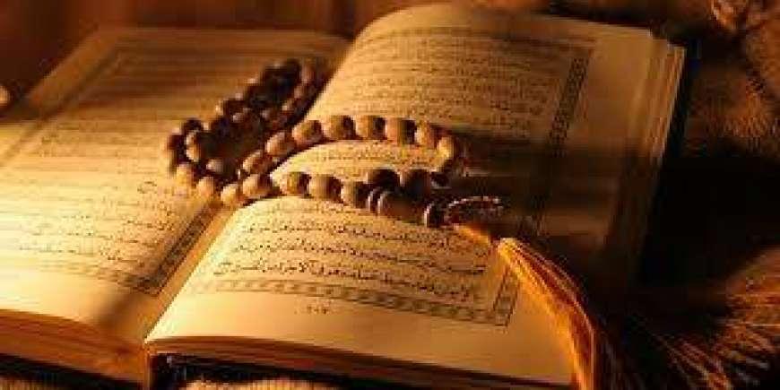 Aik Raat Main Quran Khatam Kara