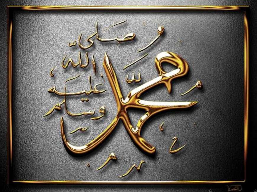 hazrat Ali ki walida ki wafaat par hazoor saw ka aamal