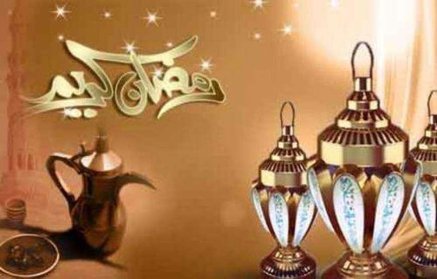 Barkat e Ramzan Kareem
