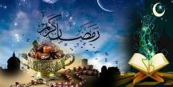 Ramzan - Mah e Fozaan