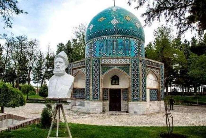 Farid Ud-Din Attar Qist 2