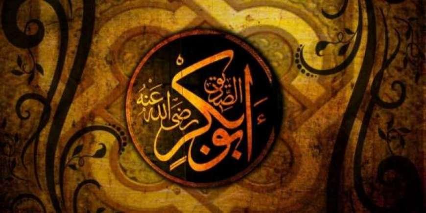 Hazrat Abu Bakar Siddique RA K Sabaq Amooz Aqwal