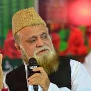 Alhaaj Muhammad Siddique Ismail