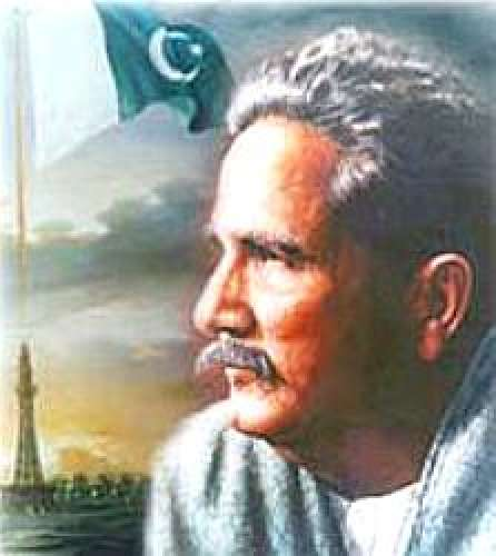 Iqbal Maslah e Qoum
