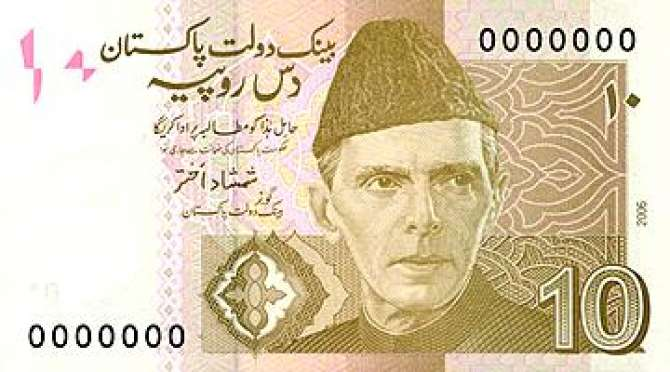Sanobar Khan Or Nawaan NOTE