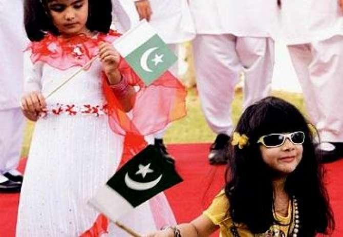Qarardaad e Pakistan Kiya Hai