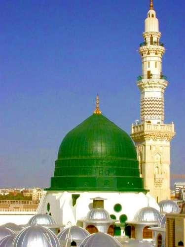 Hazrat Muhammad Mustafa SAW
