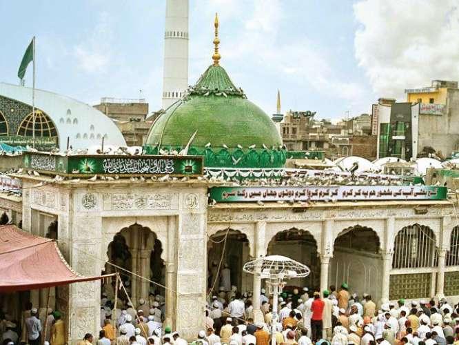 Hazrat Ali Hijwairi Al Maroof Ganj Bakhsh RA