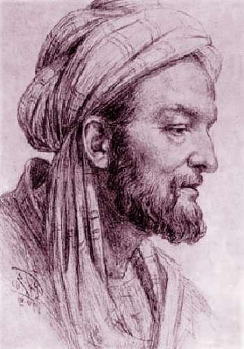 Bu Ali Sina