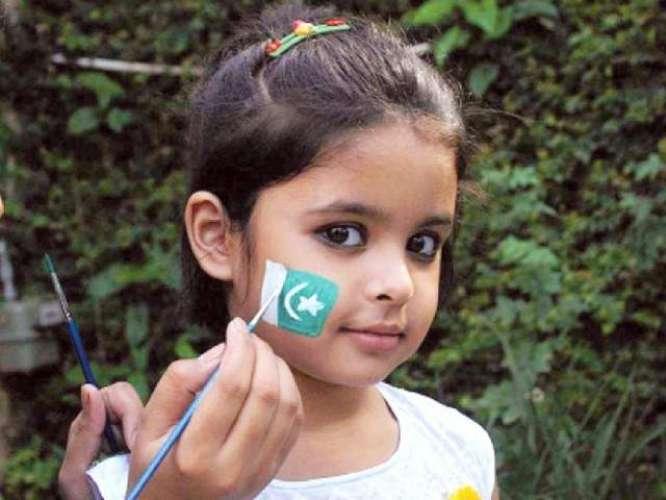 Pakistan Hamari Pehchaan