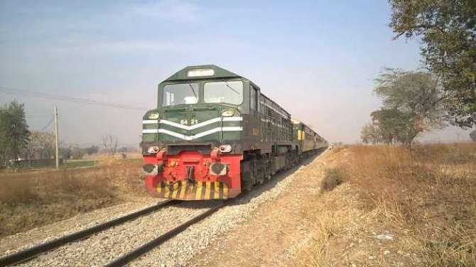 Rail Gari