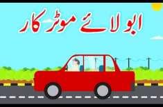 Abbu Laye Motor Car