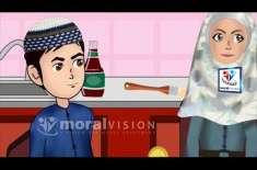 Bismillah Before Eating