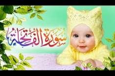Learn Surah Al-Fatiha For Children