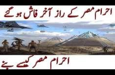Ahram E Misar Or Pyramids Of Egypt