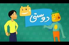 Dosti Urdu Story