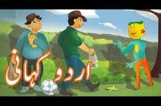 Tareef Karein Urdu Story