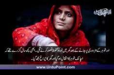 Chokhat