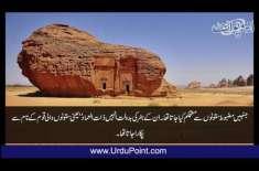 Hud Ka Qurani Qissa