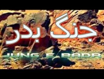 Kids Urdu Videos بچوں کی ویڈیوز - Islamic, Learning, Poems, Rhymes