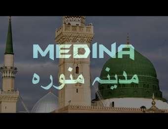 History or Madina