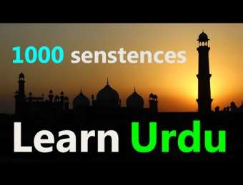 Learn Urdu language for beginners
